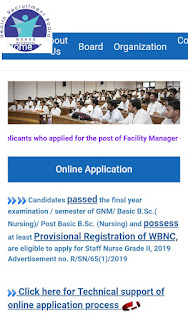 Recruitment at WBHRB - 70 Pharmacist and Laboratory Assistant posts