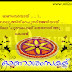 Best Onam Greetings Quotes in Malayalam HD Wallpapers Best Malayalam Quotes Images