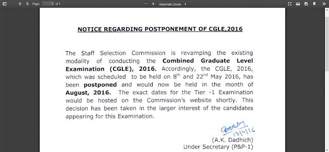SSC CGL Exam 2016 Postponed official notice
