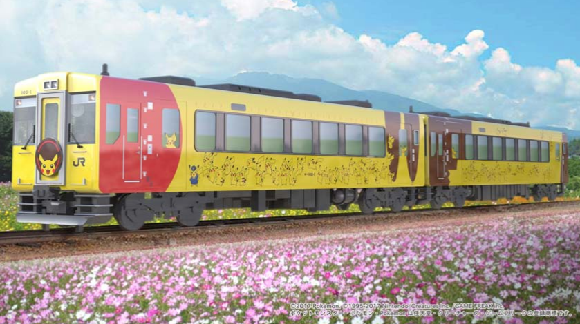 Trem Pokémon vai alegrar a viagem de alguns passageiros no Japão