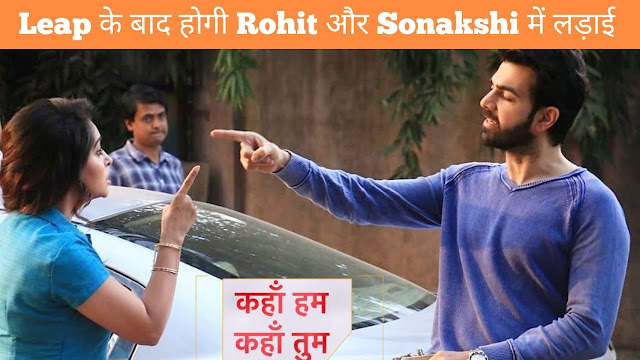 Face-Off : Sonakshi's fight for pride against Rohit in Kahaan Hum Kahaan Tum