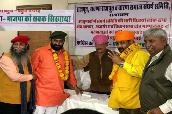 karni-sena-congratulate-rajasthan-voters-to-defeat-bjp-on-3-seats