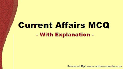 Daily Current Affairs MCQ - 15th July 2017