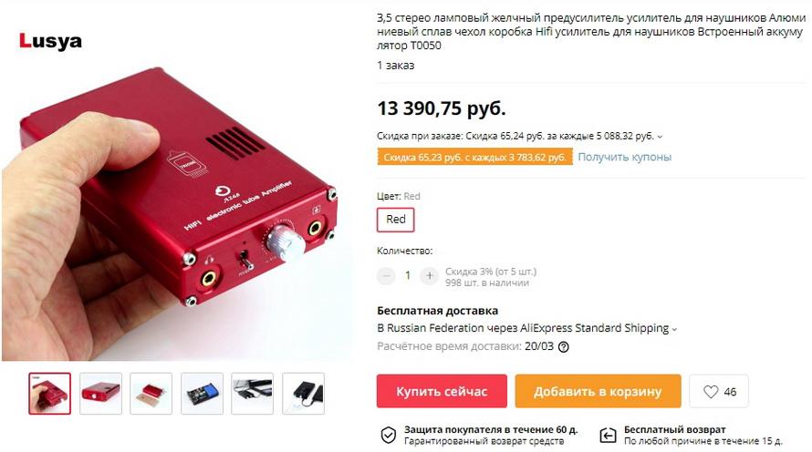 3,5 стерео ламповый желчный предусилитель усилитель для наушников Алюминиевый сплав чехол коробка Hifi усилитель для наушников Встроенный аккумулятор T0050