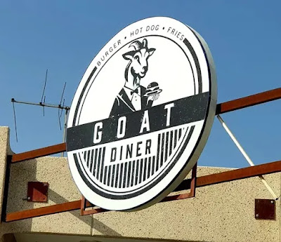 مطعم قوت دينر - GOAT الظهران | المنيو الجديد ورقم الهاتف والعنوان