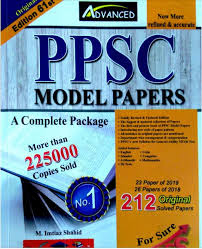 PPSC Past Papers Book by Imtiaz Shahid 61st Edition