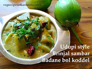 Badane bol koddel recipe in Kannada