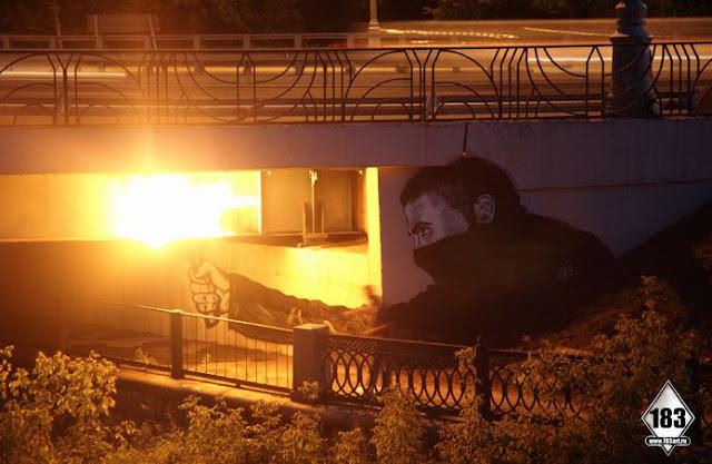 Arte urbano de P183 en Moscú