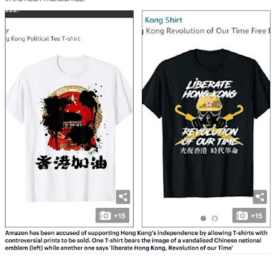 Hong Kong protest T-shirts that were briefly available on Amazon.