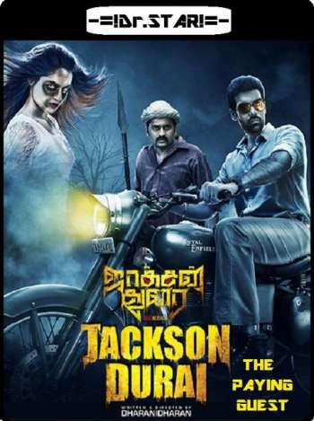 Jackson Durai 2016 UNCUT Hindi Dual Audio 480p HDRip 390MB watch Online Download Full Movie 9xmovies word4ufree moviescounter bolly4u 300mb movie