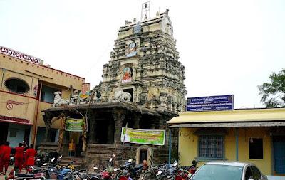 bhimeswara swamy temple draksharamam