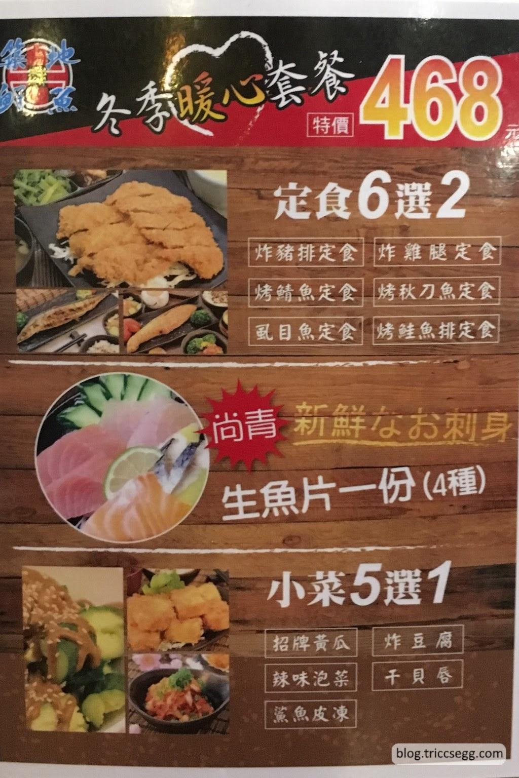 築地鮮魚(6).jpg