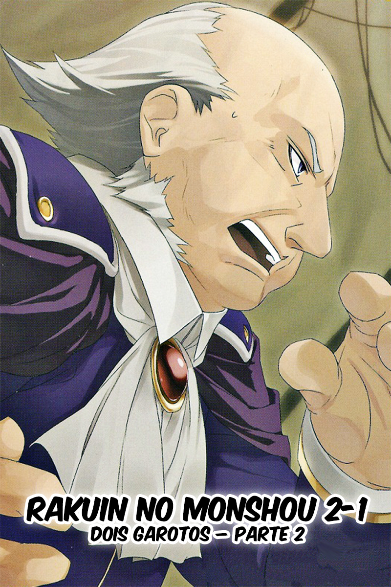 Light Novel Rakuin no Monshou Volume 01