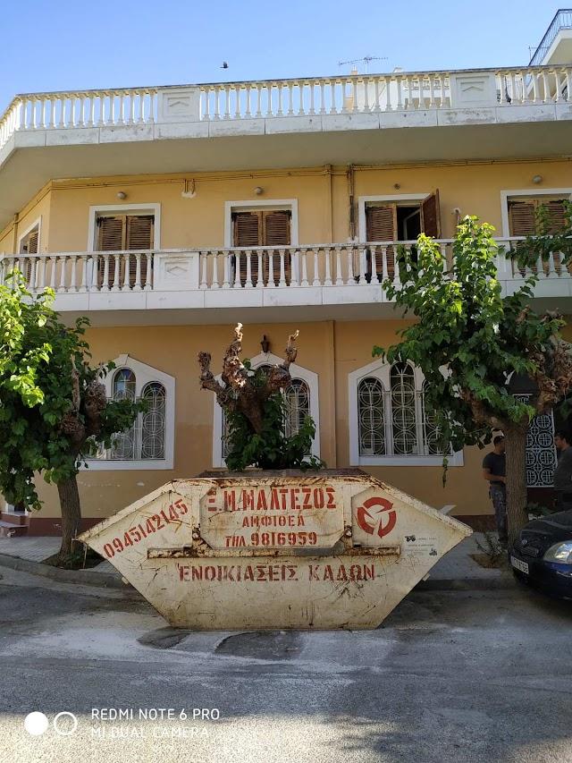 Ανακαίνιση πρώην Στέγης Γερόντων Αγίου Νικολάου Φιλοπάππου