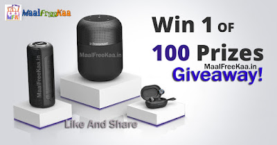 Giveaway Win 100 Prize