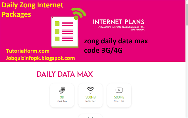 zong daily data max code 3G/4G | zong daily data max code for subscription