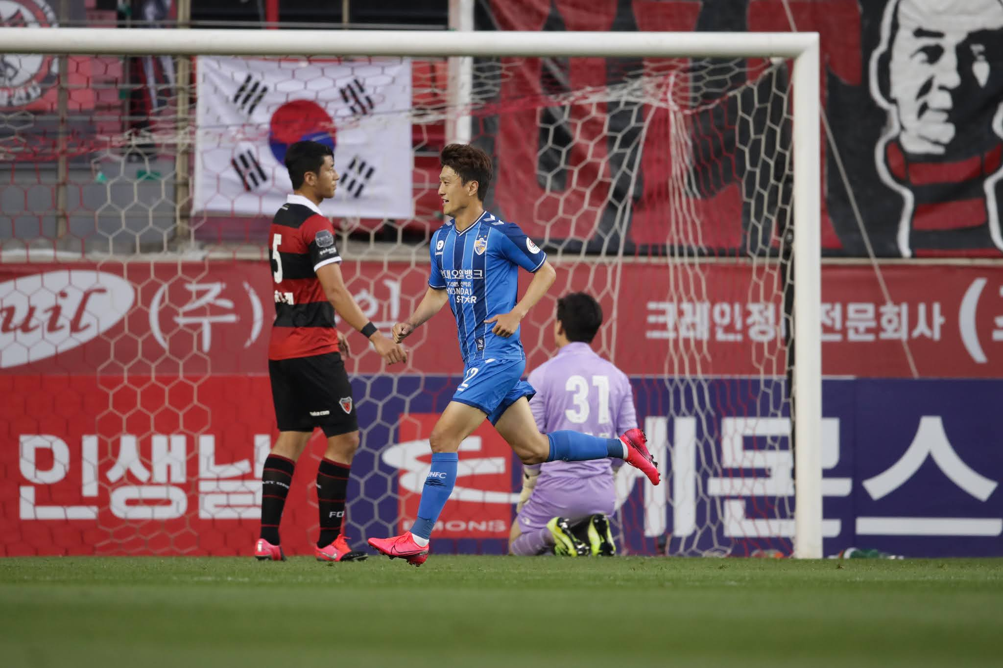 East Coast Derby Preview: Ulsan Hyundai vs. Pohang Steelers K League 1 Round 16