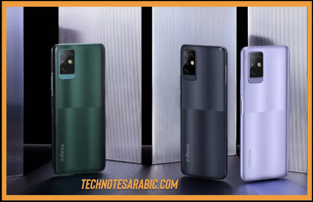 Infinix Note 10 new phones and colours technotesarabic.com