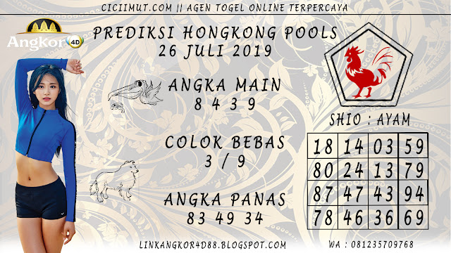 PREDIKSI HONGKONG POOLS 26 JULI 2019