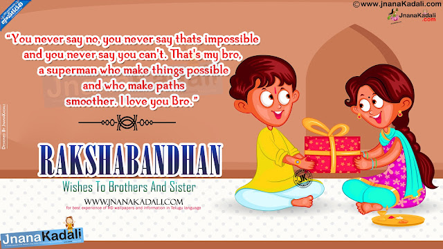 Here is a Popular English Rakhi Festival Quotations and Messages online, Popular English Happy Rakhi Captions and Quotes, 2019 Rakhi Festival Greetings for Elder Sister, Indian Festival Rakhi Messages online, English Nice Raksha Bandhan Greetings Quotes online,2019 Happy Raksha Bandhan Greetings with Kannada Quotations online, Kannada Raksha Bandhan images free with best Kannada Raksha Bandhan SMS, Raksha Bandhan Quotes in Kannada Language, Raksha Bandhan Messages in Kannada with Photos, Raksha Bandhan Shayari in Kannada Language.