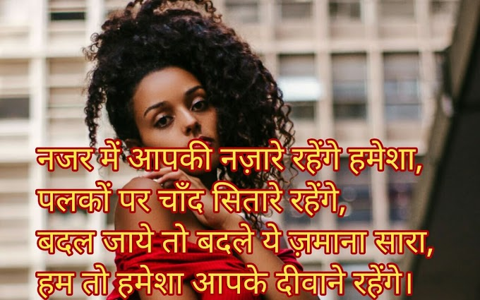 miss u shayari hindi Yaad ki shayari in Hindi