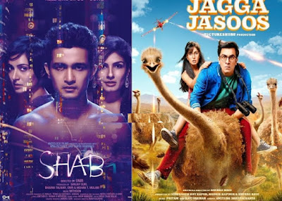 Bollywood Movies Releasing on 14 July 2017