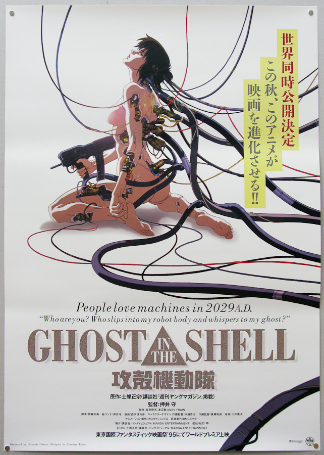 Ghost in the Shell 1995 |Lat/Jap/Ing| |Película| |Mega|