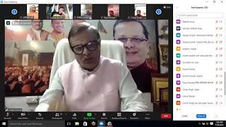 भाजपा व्यापार प्रकोष्ठ के प्रदेश संयोजक ने वर्चुअल बैठक के माध्यम से व्यापारियों के हित की मांग पीएम एवं सीएम से की   | #NayaSaberaNetwork