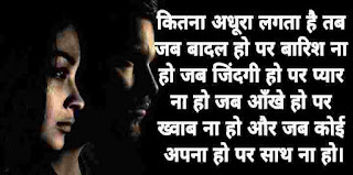 Funny Full form of love In Hindi