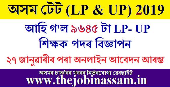 DEE Assam Recruitment 2020: Apply Online for 9635 LP & UP Teacher Posts