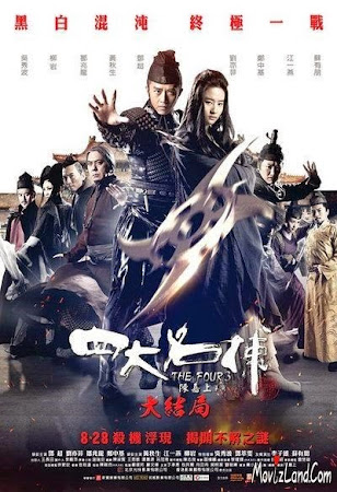 The Four 3 – Final Battle (2014)