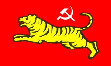 All India Forward Bloc