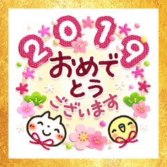 Sweet Healing New Year's Omikuji