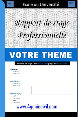 Exemple de modèle de page de garde word doc gratuit mémoire
