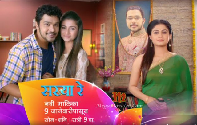 'Sakhya Re' Upcoming Colors Marathi TV serial Wiki, Story, Cast, Promo