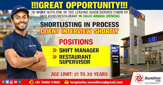 Quick Service Chain Great Opportunity