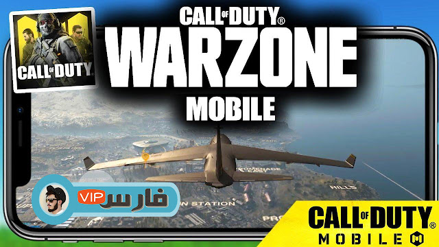 call of duty warzone , كول اوف ديوتي وار زون