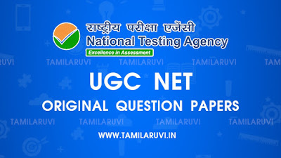 UGC NET Solved Question Papers For All Subjects Collection