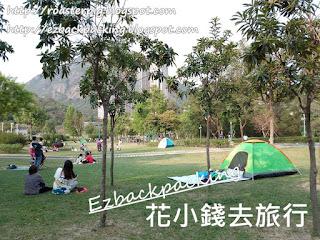佐敦谷公園草地散餐遊玩