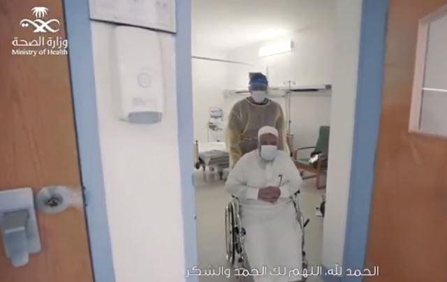 Video Last patient of Corona at King Salman Hospital in Riyadh recovered, Advising others - Saudi-Expatriates.com