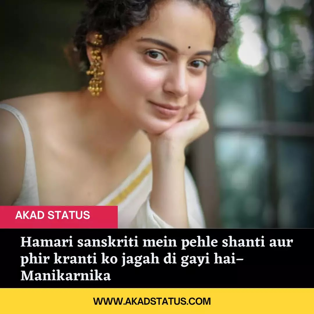 Kangana Ranaut Shayari pic, Kangana Ranaut images, kangana ranaut love shayari Images