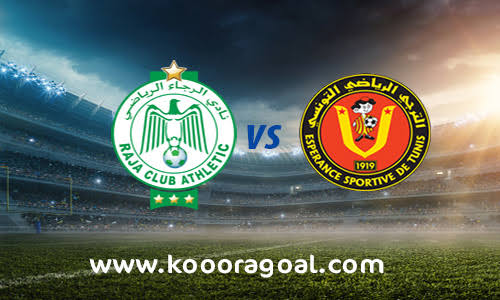موعد مباراة الرجاء والترجي بث مباشر بتاريخ 30-11-2019 دوري أبطال أفريقيا