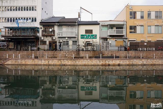 博多川、福岡