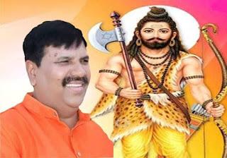 14 मई को मनाई जायेगी भगवान परशुराम की जयंती