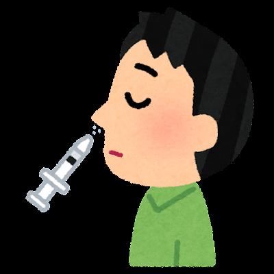 経口ワクチンのイラスト