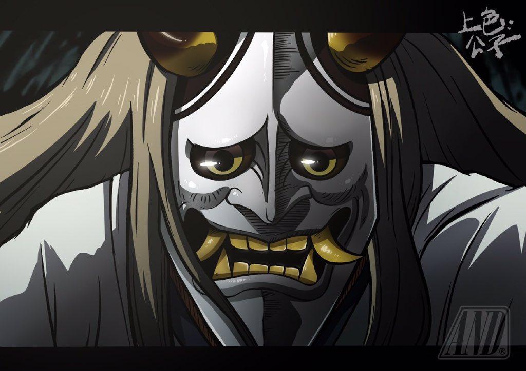 ون بيس تسريبات الفصل 984 Spoiler One Piece 984 Summaries Images
