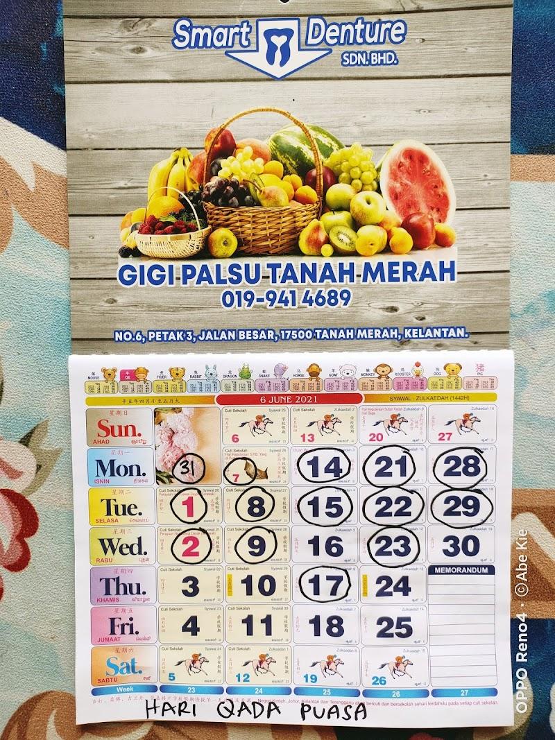 Cabaran Qada' Puasa Ramadhan 1442H