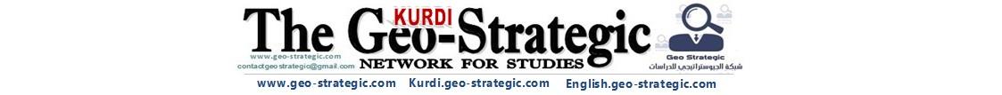Geo-strategic-Kurdî