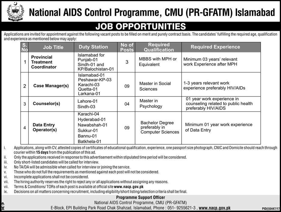 National AIDS Control Programme NACP Islamabad Jobs 2018