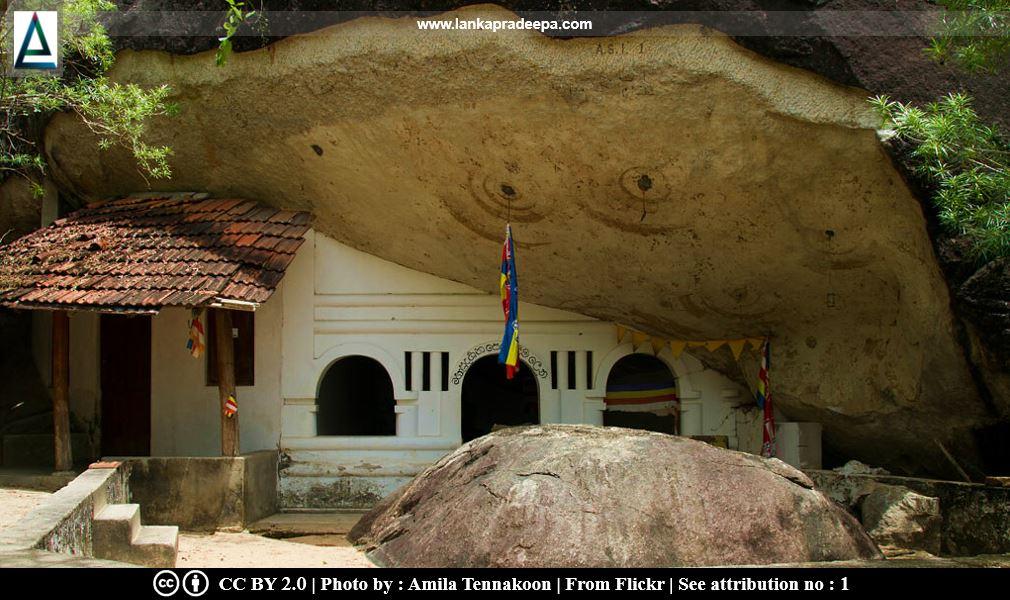 Kudumbigala Viharaya